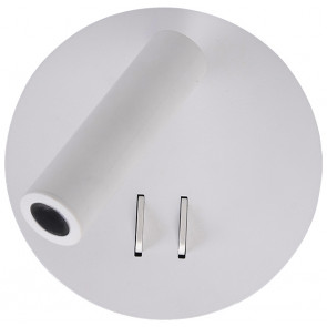 Aplique Led de pared con foco lector y luz retroiluminada 9W 630Lm 3000°K (F-Bright 2074052)